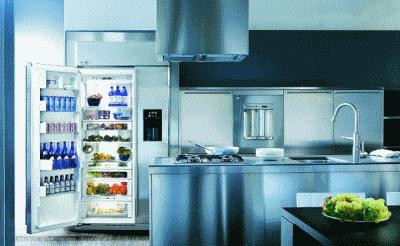 Холодильники Электролюкс