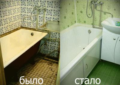 Акриловый вкладыш в ванную-недорогая новая ванна